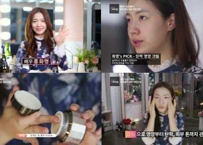 兰欧媞 韩国化妆品补水高端品牌