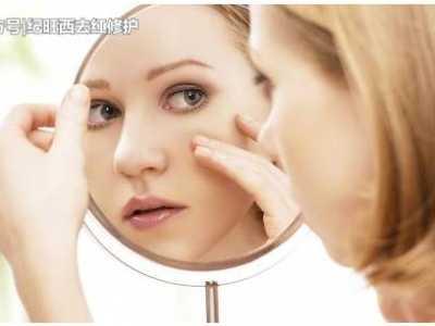 脸长白头粉刺怎么办 激素脸一直反反复复长白头粉刺冒红色疹子是怎么回事