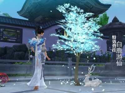 剑三怎么打本换外观 剑网3无色舞金陵意气云间金月闇换年轮外观欣赏