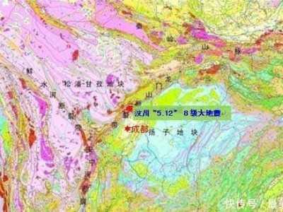 四川地震历史 而在历史上成都却从无大震发生