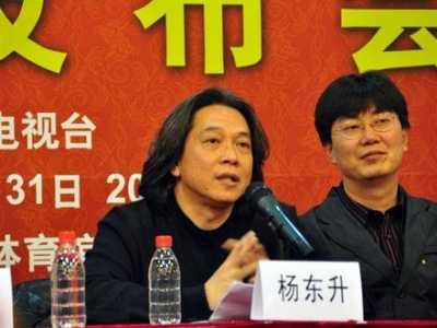 郎昆的儿子 杨东升任2017鸡年春晚总导演