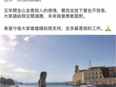 吴千语个人资料 吴千语承认与林峯分手