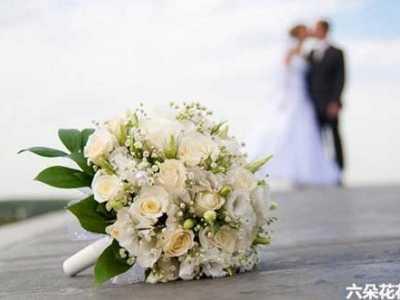 姐姐结婚送什最合适 姐姐结婚送什么花好