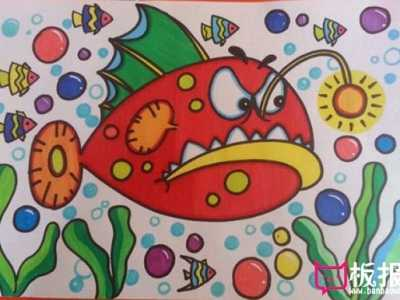 儿童画海洋世界美人鱼 海底世界儿童画图片