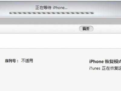 苹果5s如何刷系统 苹果手机怎么刷机解锁