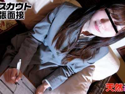 白井ほの番号10musume-022510_01封面 白井ほの番号