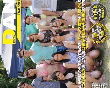 作品番号dandy-438封面 作品全集