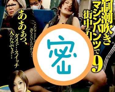 笠木忍番号_大冢咲番号svdvd-104影音先锋 - 悠悠娱乐网